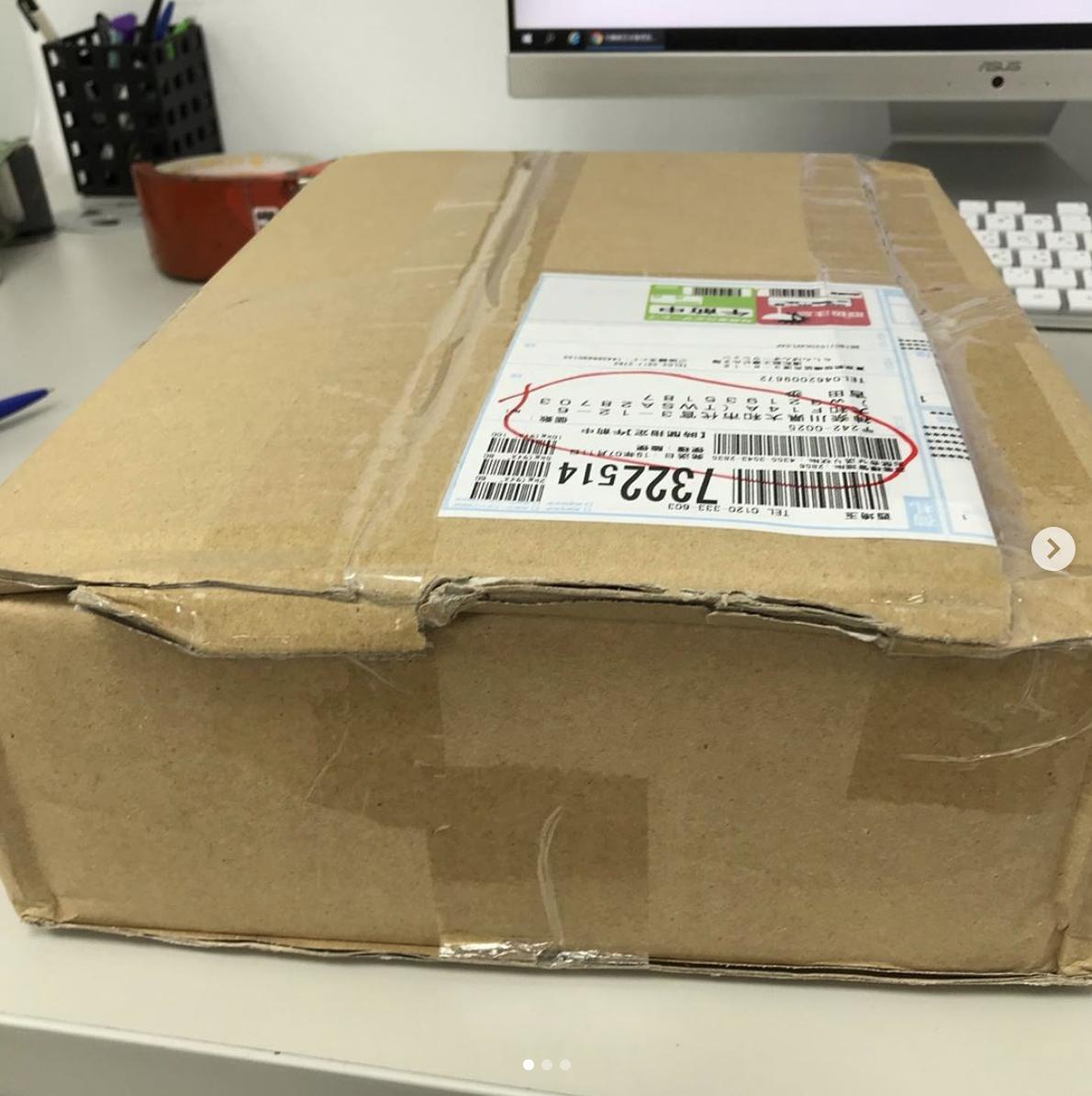 日本代購偶像夢幻祭沙包團子開箱